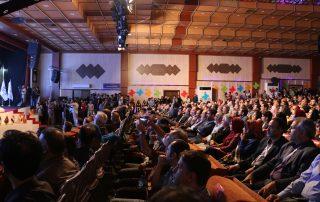 سی امین جشنواره بین المللی فیلم های کودکان و نوجوانان