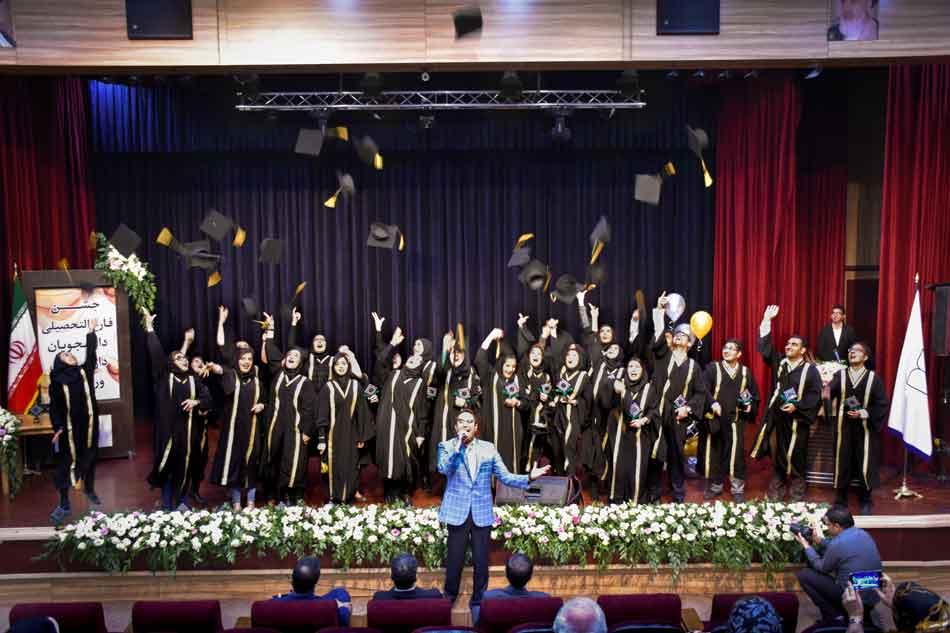 جشن فارغ التحصیلی دانشجویان داروسازی ورودی ۸۹ دانشگاه اصفهان
